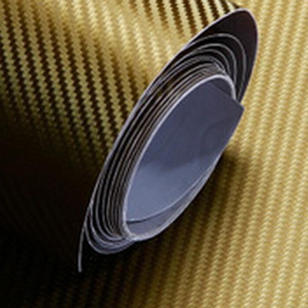 Auto Wrap 3D Vinyl Sticker